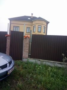 Дом Z-801999, Тепличная, Погребы (Броварской) - Фото 3