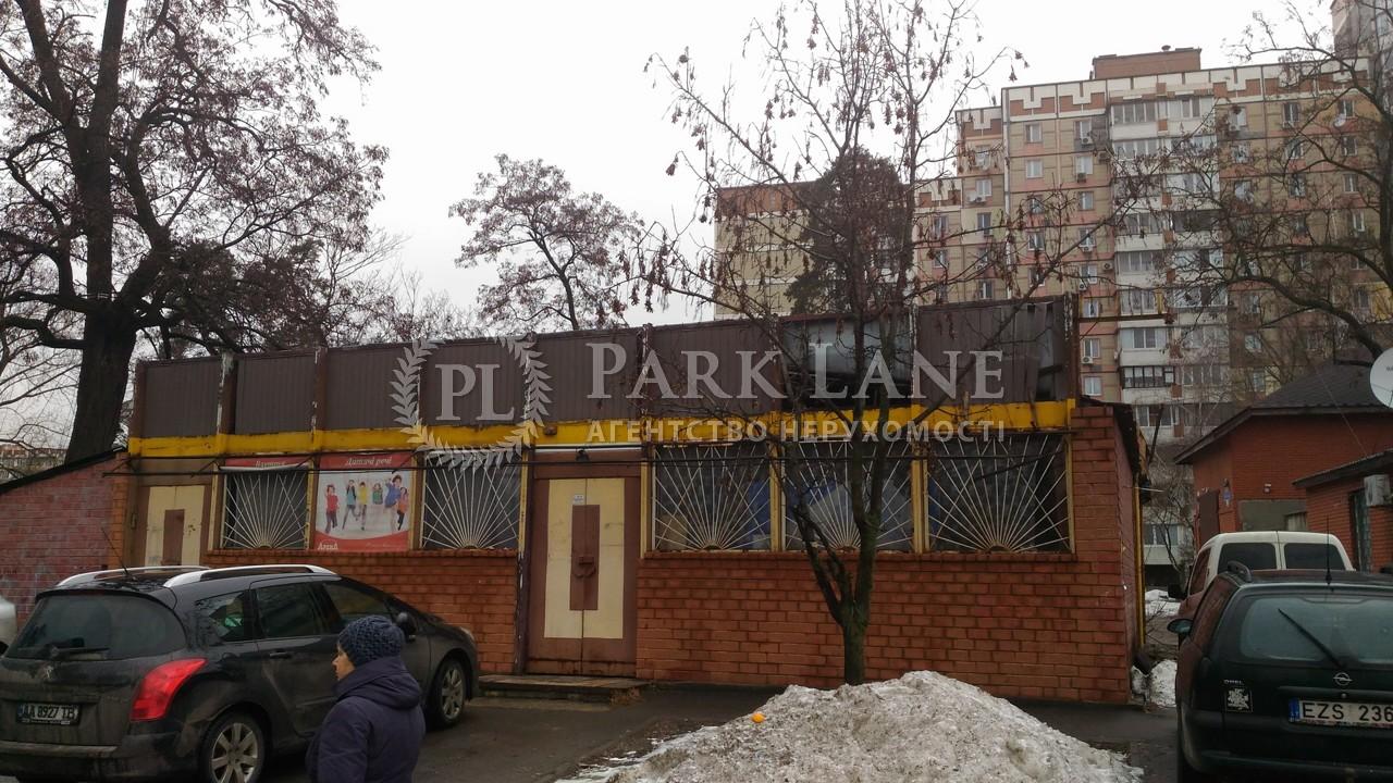 Магазин, Z-301748, Перемоги просп., Київ - Фото 1
