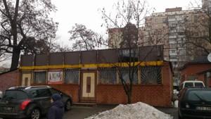 Коммерческая недвижимость, Z-301748, Победы просп., Святошинский район