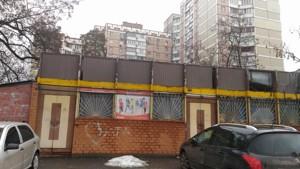 Магазин, Z-301748, Перемоги просп., Київ - Фото 3