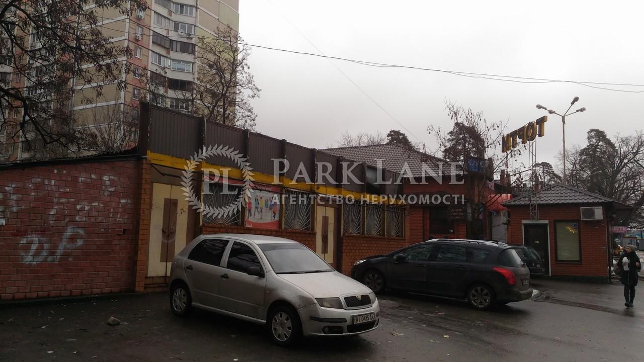 Магазин, Z-301748, Перемоги просп., Київ - Фото 4
