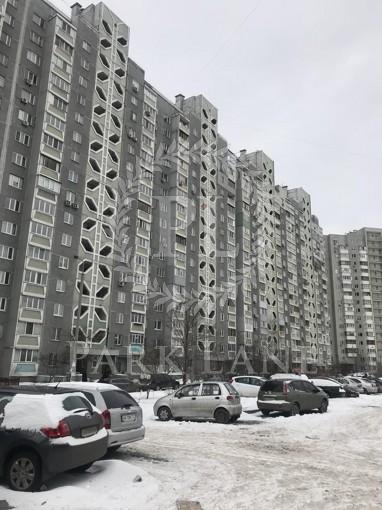 Квартира Сосницкая, 19, Киев, Z-710588 - Фото