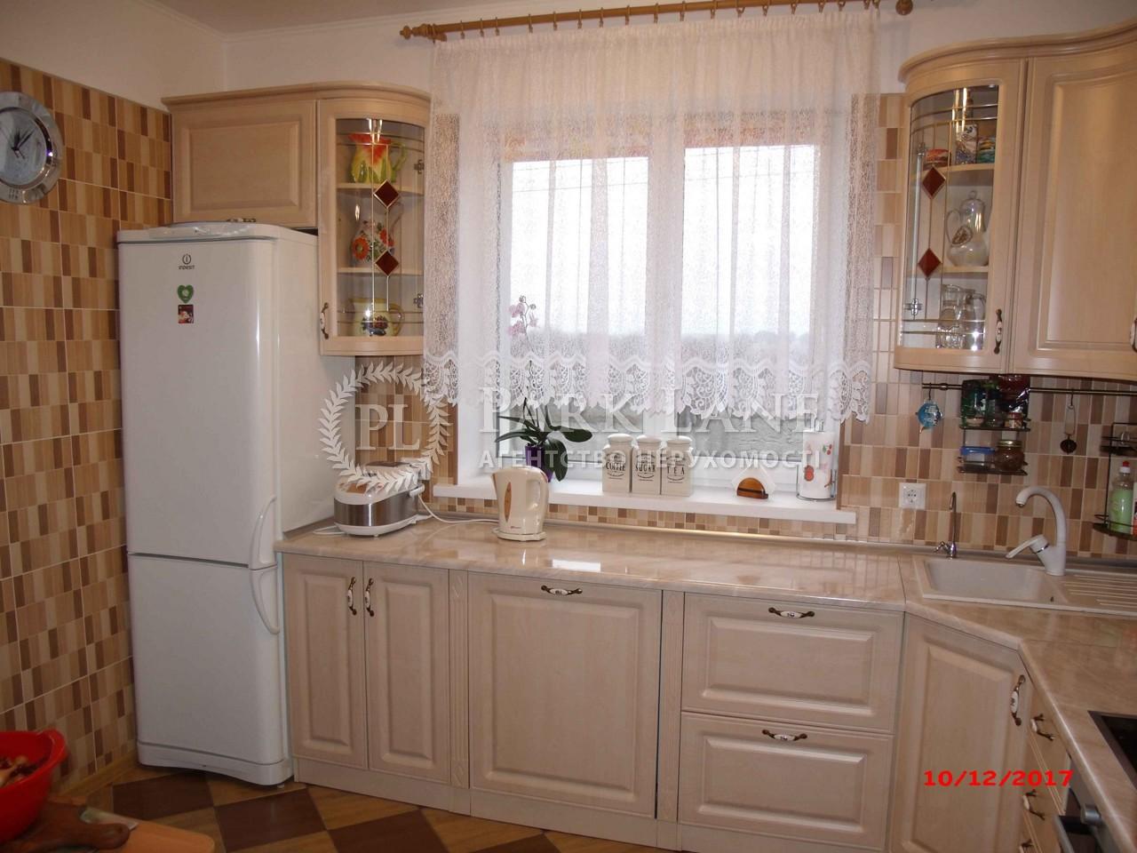 Дом Лычанка, Z-305071 - Фото 10