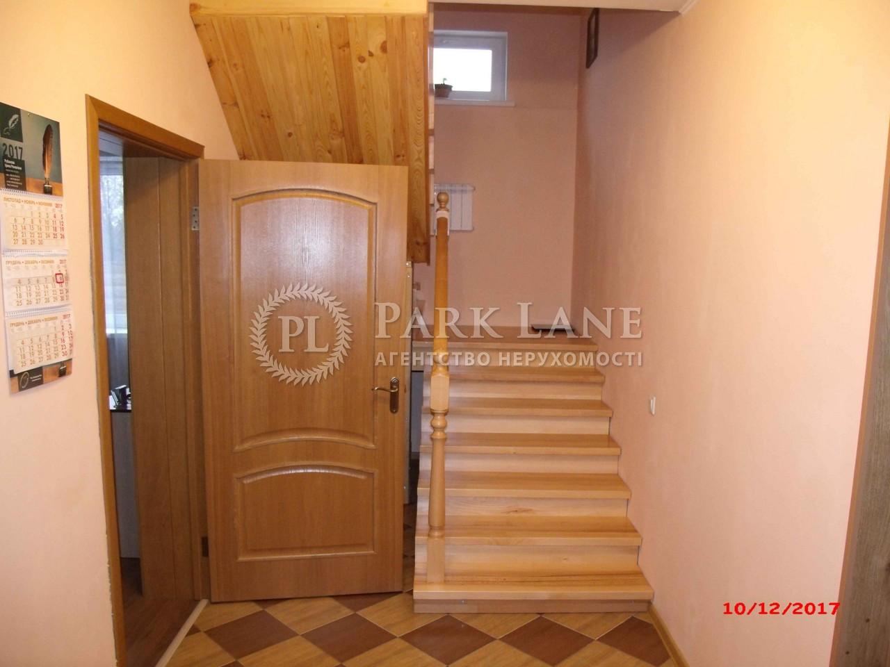 Дом Лычанка, Z-305071 - Фото 11