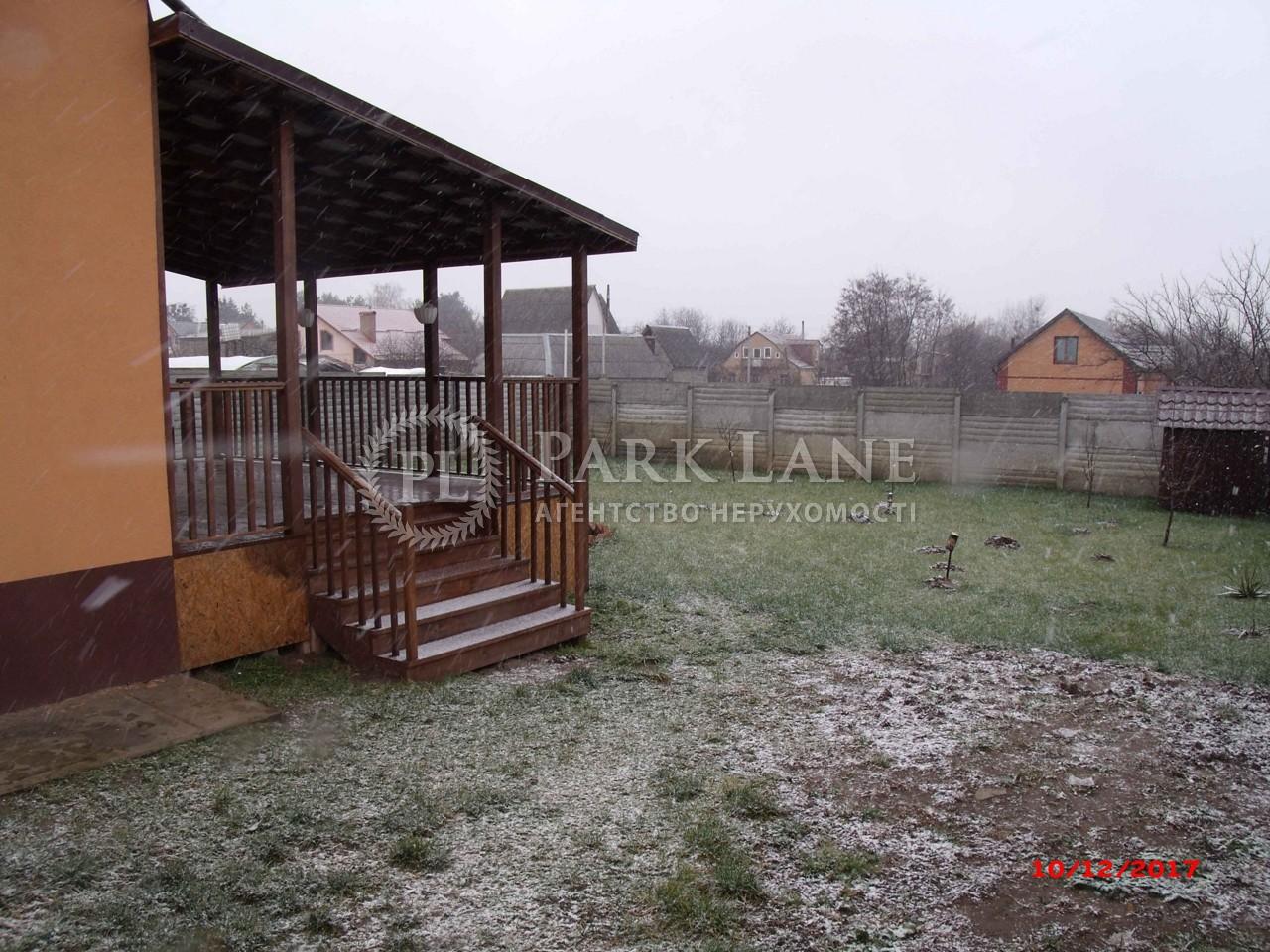 Дом Лычанка, Z-305071 - Фото 14