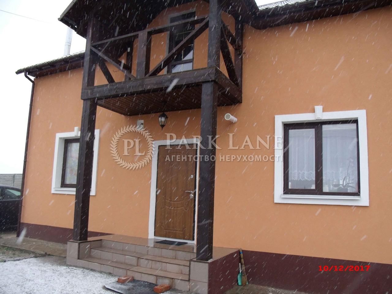 Дом Лычанка, Z-305071 - Фото 2