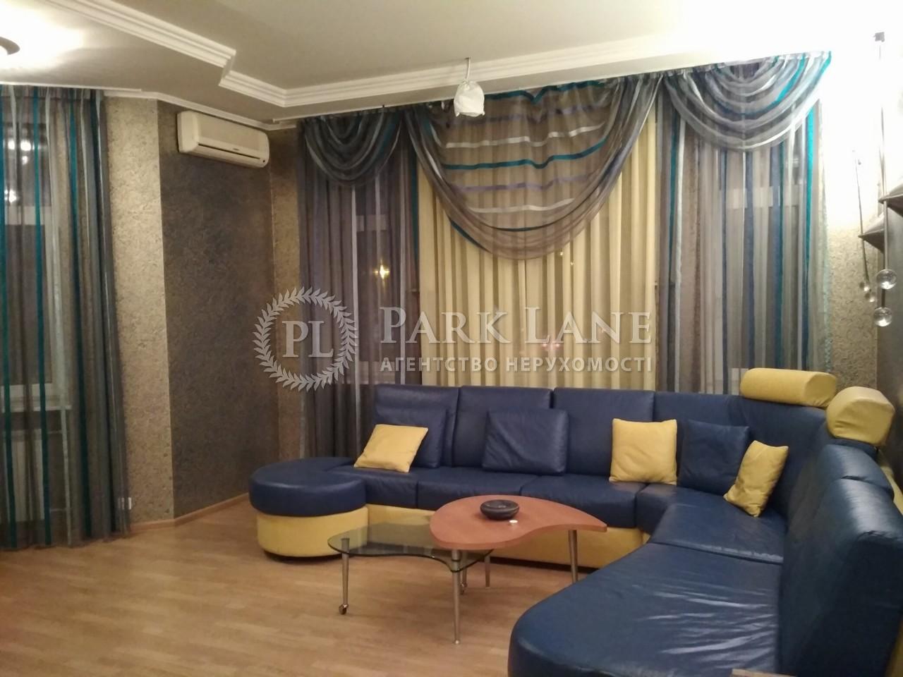 Квартира ул. Институтская, 16, Киев, Z-1006039 - Фото 6