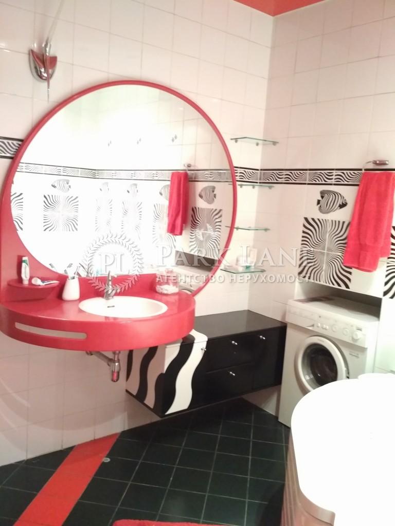 Квартира ул. Институтская, 16, Киев, Z-1006039 - Фото 13