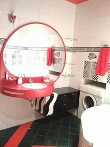 Квартира Z-1006039, Институтская, 16, Киев - Фото 15