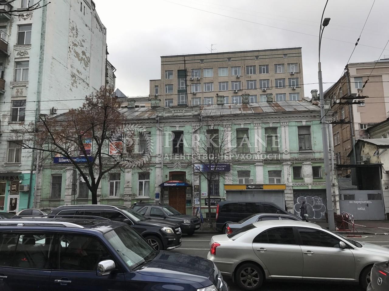 Офіс, вул. Саксаганського, Київ, Z-725708 - Фото 1