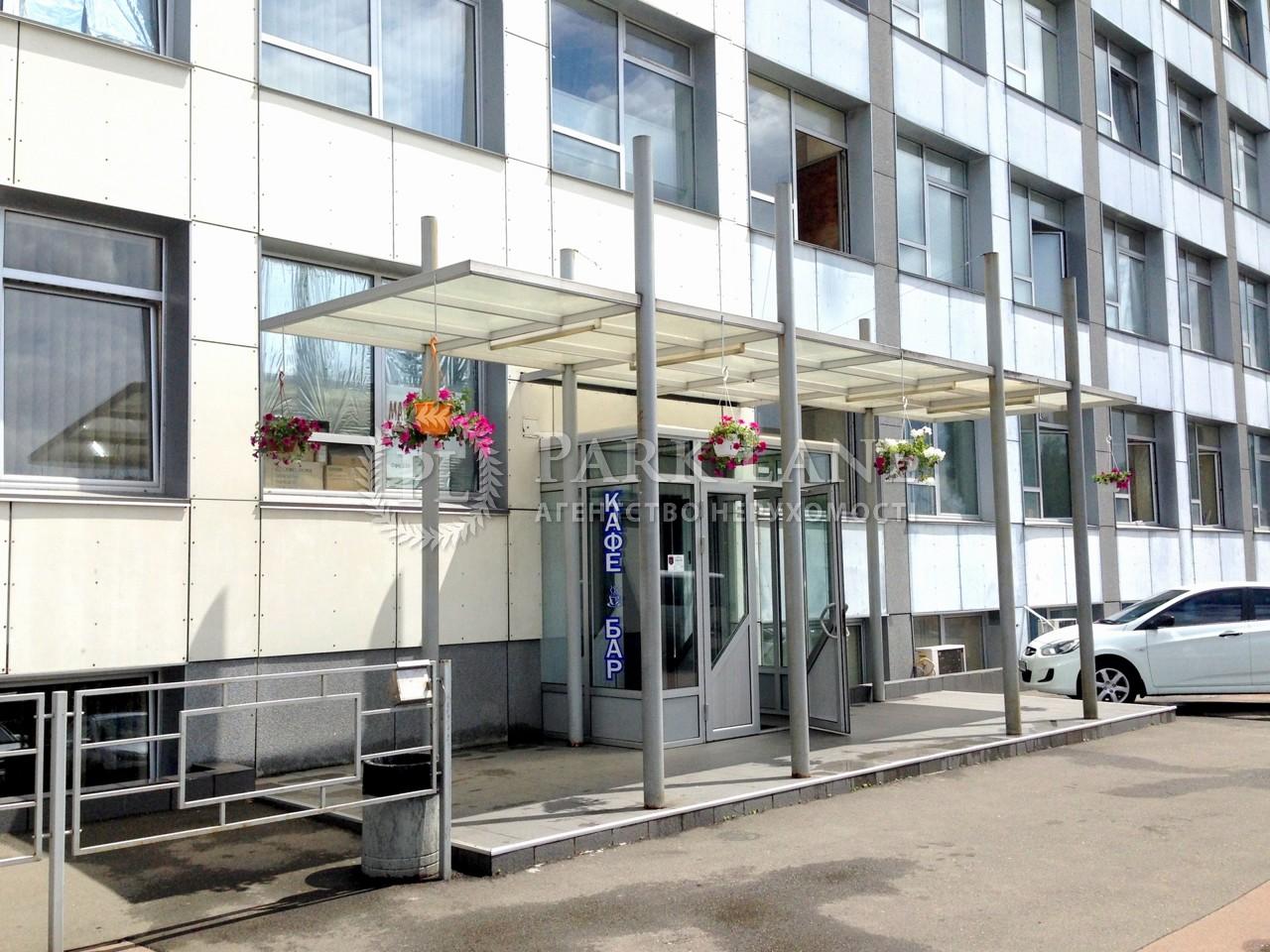 Нежилое помещение, Соборности просп. (Воссоединения), Киев, R-16307 - Фото 8