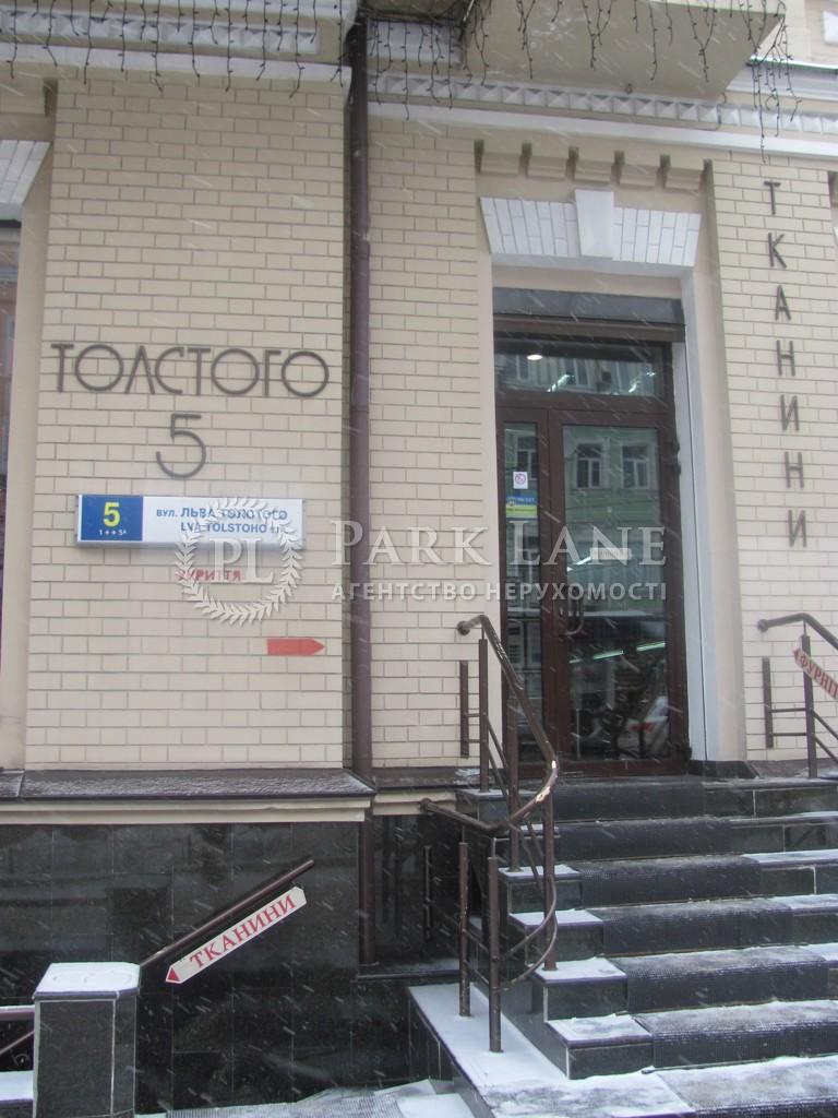 Квартира ул. Толстого Льва, 5, Киев, H-3305 - Фото 23
