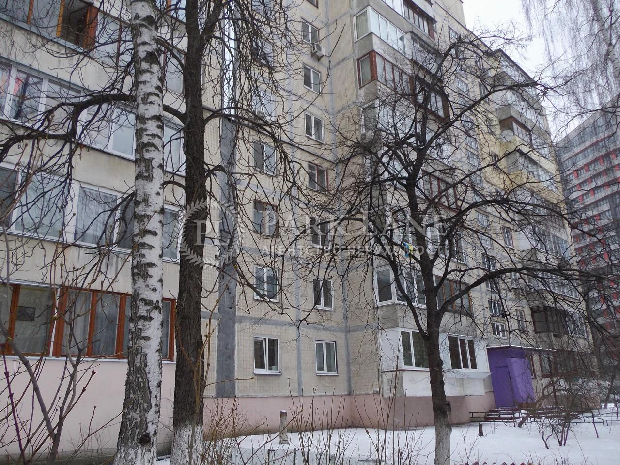 Квартира ул. Липкивского Василия (Урицкого), 13, Киев, Z-398686 - Фото 5