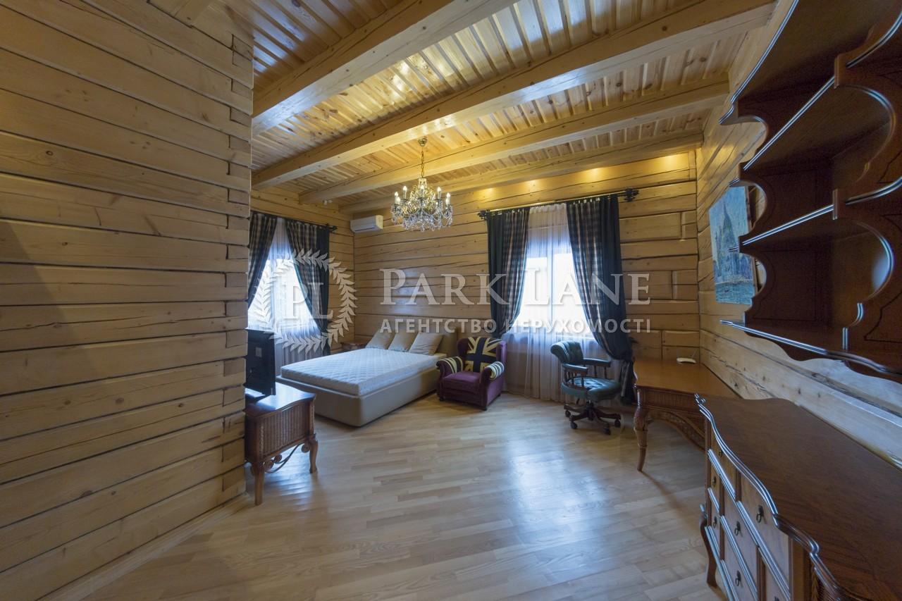 Дом ул. Старокиевская, Козин (Конча-Заспа), K-23264 - Фото 14