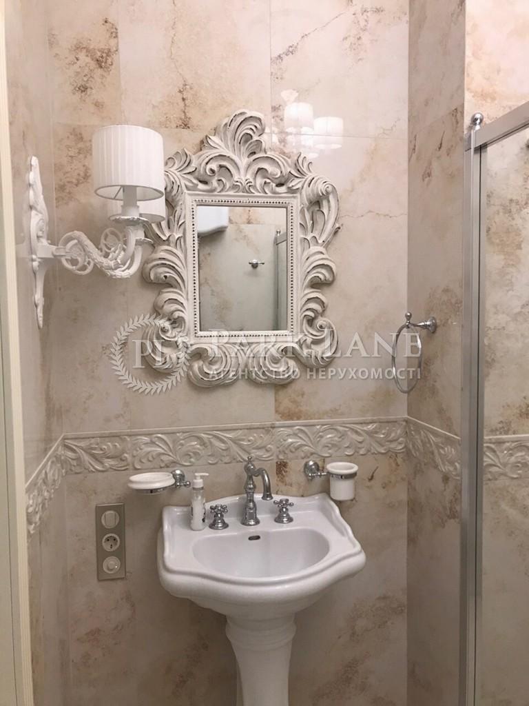 Квартира вул. Ділова (Димитрова), 4, Київ, R-26572 - Фото 5
