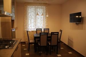 Дом R-16371, Садовая (Осокорки), Киев - Фото 4