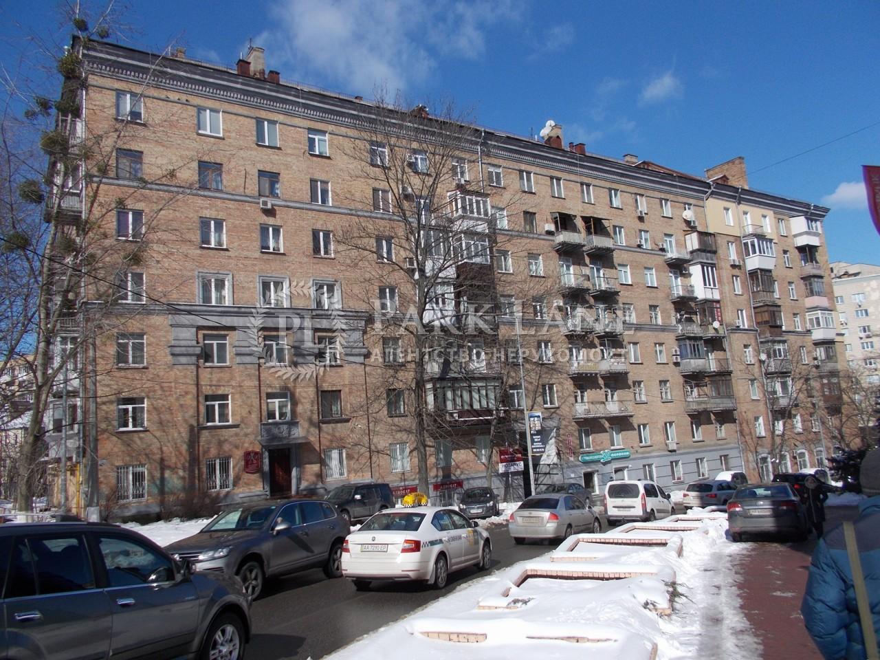 Квартира Кловский спуск, 14/24, Киев, E-13654 - Фото 1