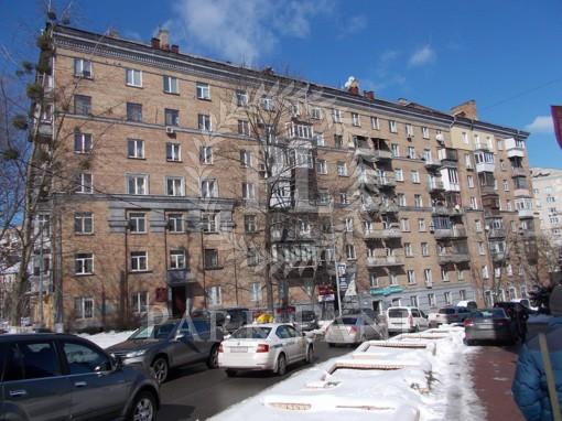 Нежитлове приміщення, Кловський узвіз, Київ, R-20070 - Фото
