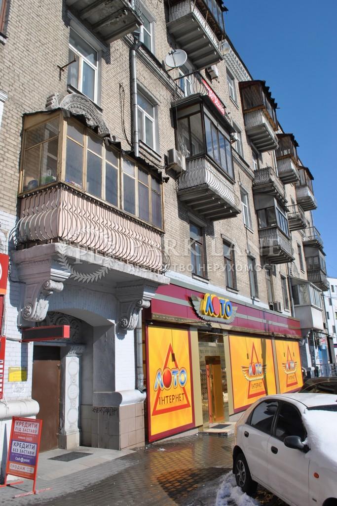 Квартира ул. Липкивского Василия (Урицкого), 8, Киев, Z-152288 - Фото 1