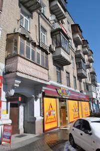 Коммерческая недвижимость, B-97087, Липкивского Василия (Урицкого), Соломенский район