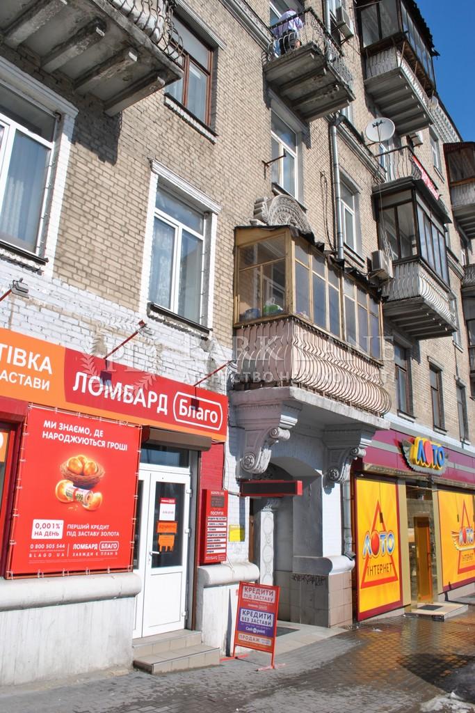 Квартира ул. Липкивского Василия (Урицкого), 8, Киев, Z-152288 - Фото 9