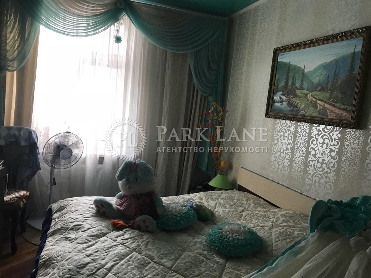 Квартира R-16415, Саксаганского, 42, Киев - Фото 7
