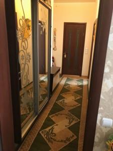 Квартира R-16415, Саксаганского, 42, Киев - Фото 10
