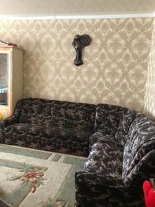 Квартира R-16415, Саксаганского, 42, Киев - Фото 5