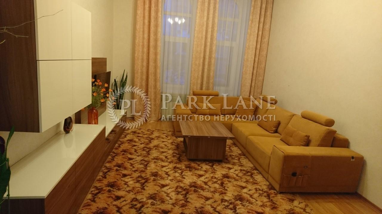 Квартира ул. Пушкинская, 31а, Киев, B-82260 - Фото 3