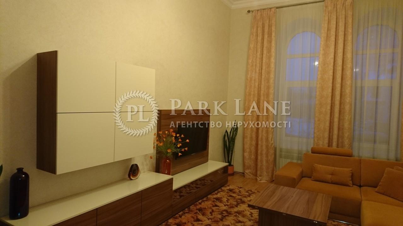 Квартира ул. Пушкинская, 31а, Киев, B-82260 - Фото 4