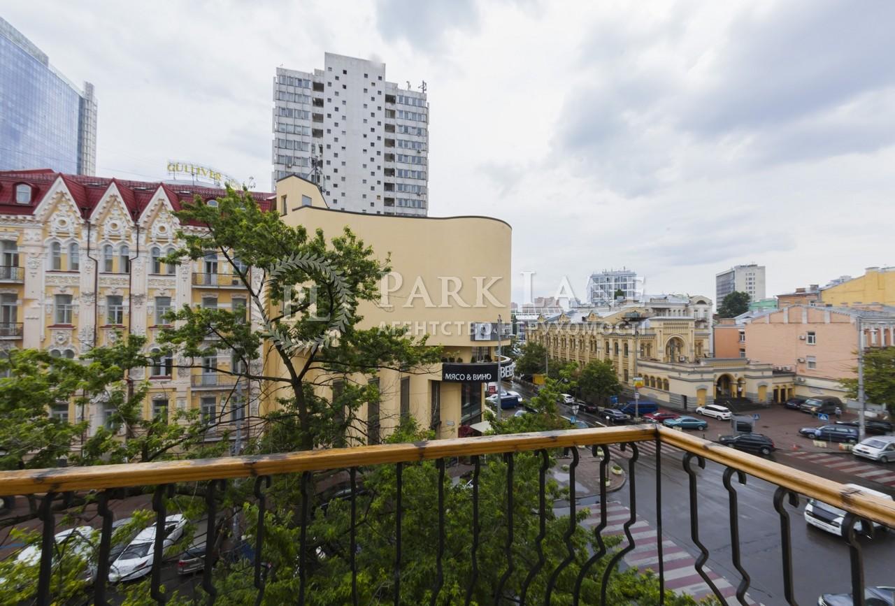 Квартира K-26065, Рогнединская, 5/14, Киев - Фото 13
