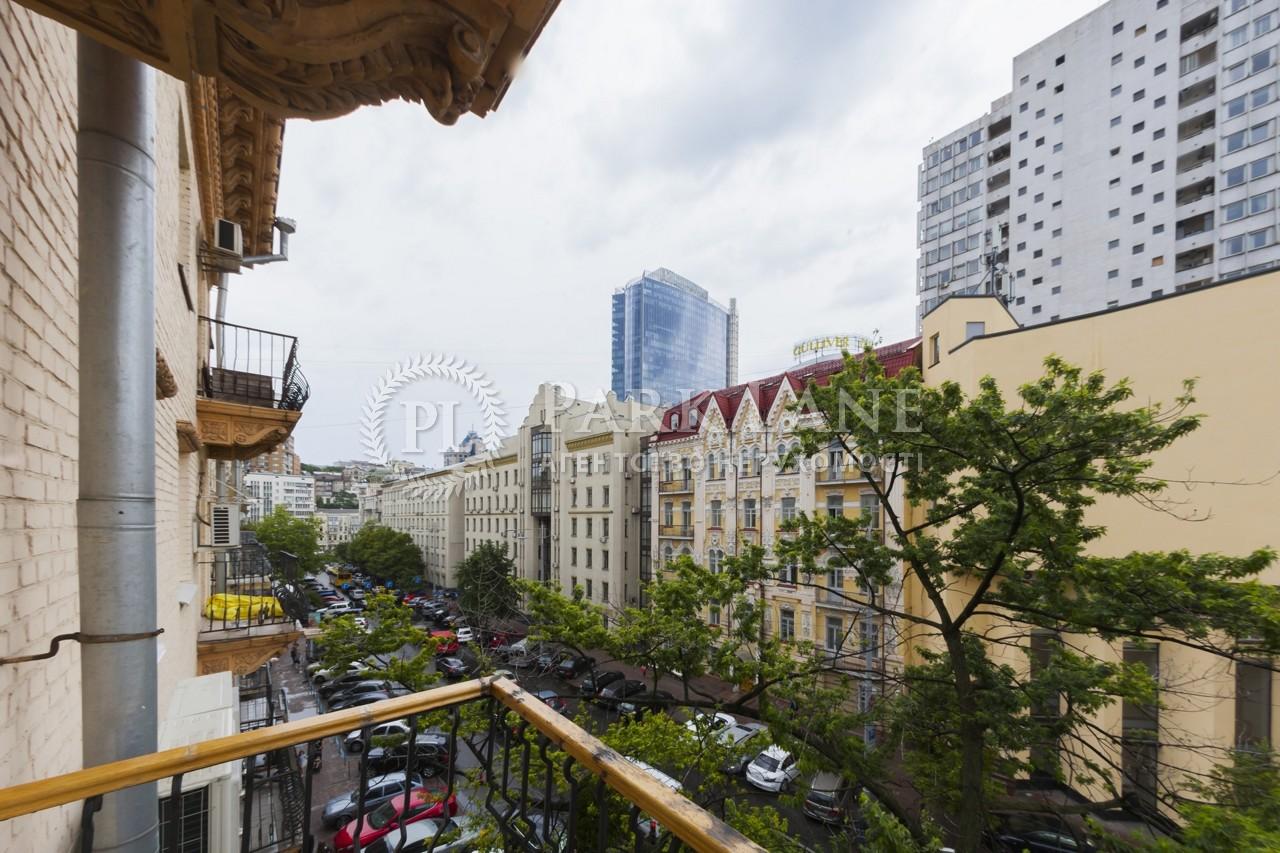 Квартира K-26065, Рогнединская, 5/14, Киев - Фото 14