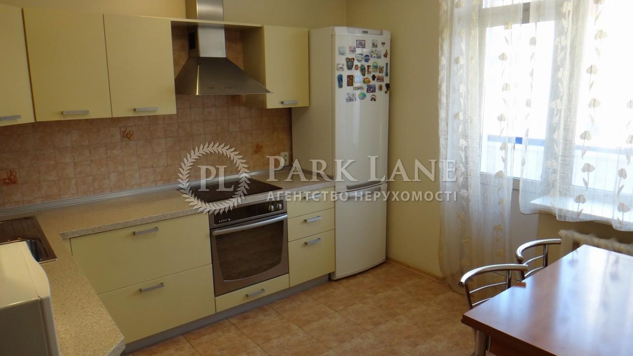 Квартира ул. Черновола Вячеслава, 20, Киев, R-16006 - Фото 6