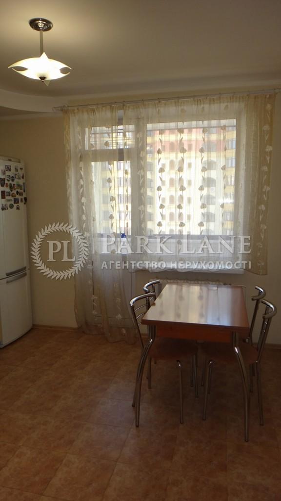 Квартира ул. Черновола Вячеслава, 20, Киев, R-16006 - Фото 8