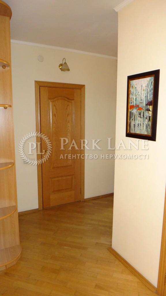 Квартира ул. Черновола Вячеслава, 20, Киев, R-16006 - Фото 12