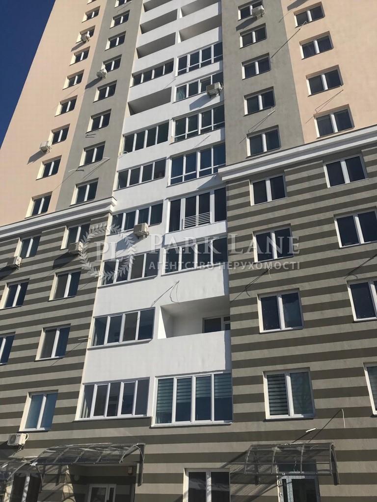 Квартира Тбилисский пер., 1, Киев, Z-266624 - Фото 10