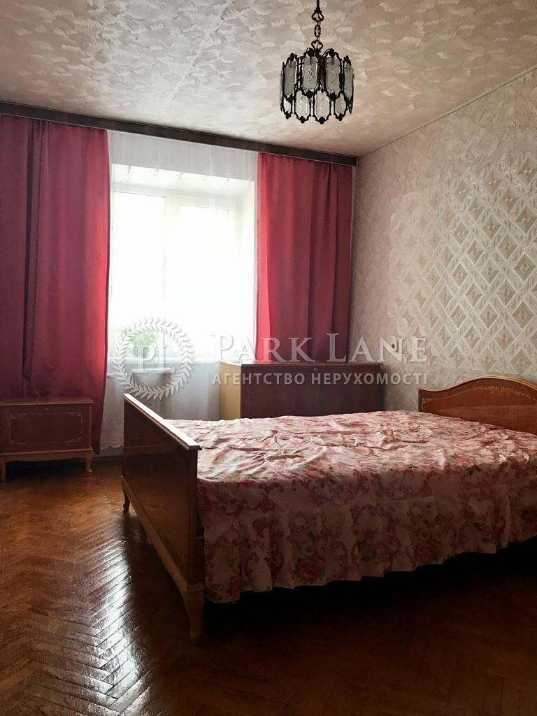 Квартира ул. Большая Житомирская, 27, Киев, Z-305861 - Фото 7