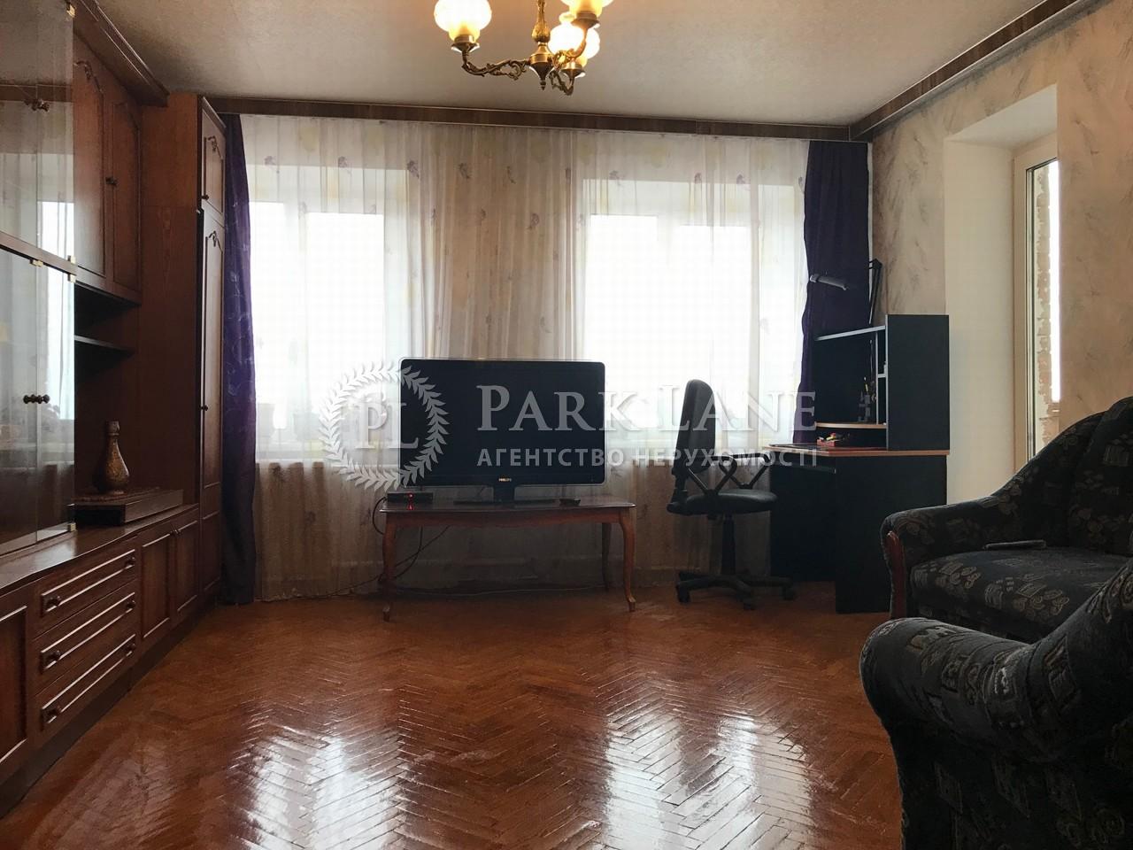 Квартира ул. Большая Житомирская, 27, Киев, Z-305861 - Фото 3