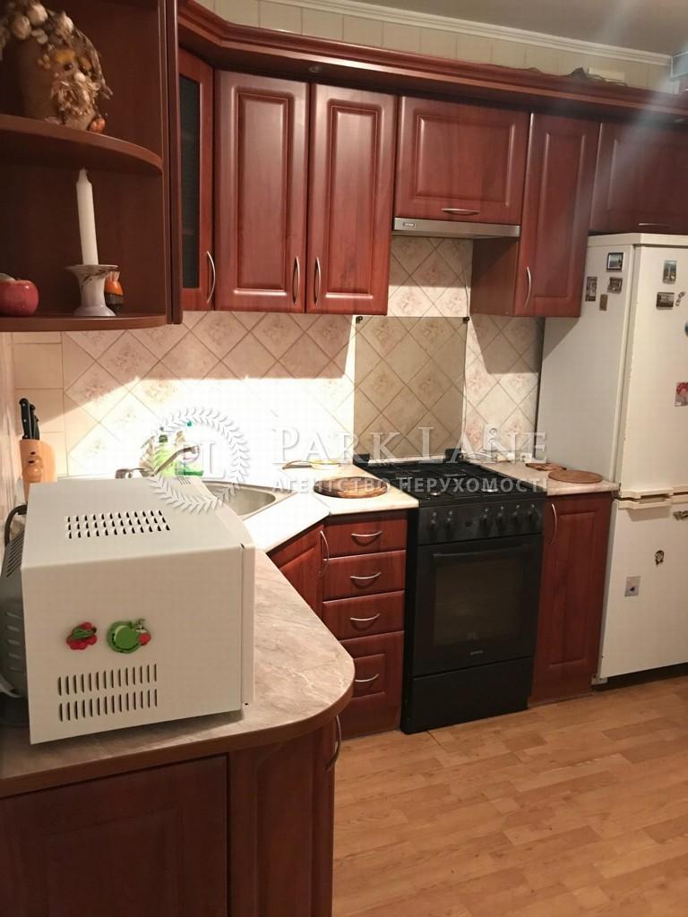 Квартира ул. Большая Житомирская, 27, Киев, Z-305861 - Фото 10