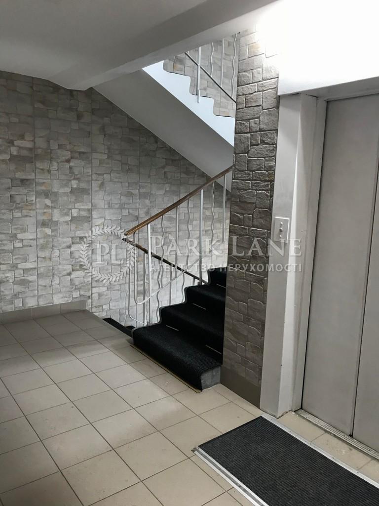 Квартира ул. Большая Житомирская, 27, Киев, Z-305861 - Фото 13