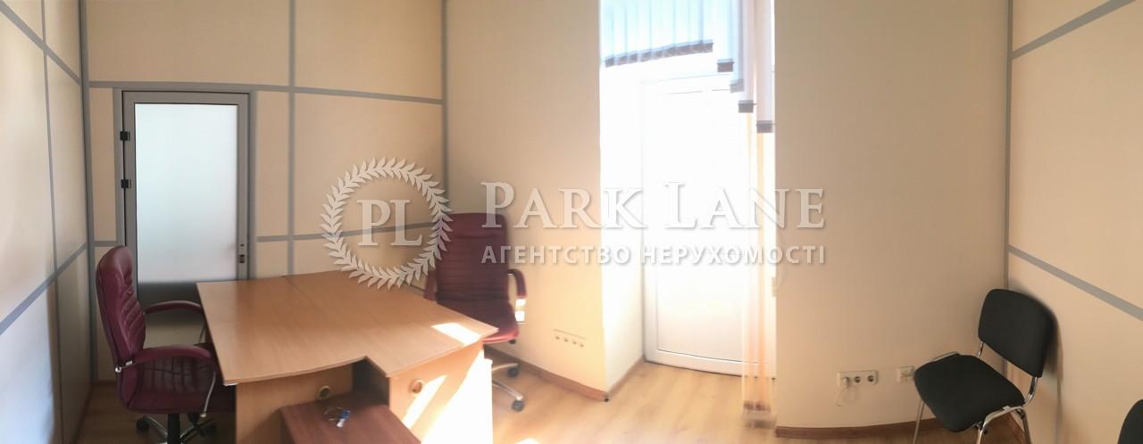 Офис, ул. Ярославов Вал, Киев, K-26076 - Фото 5