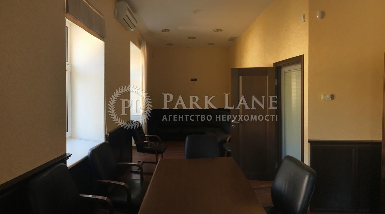 Офис, ул. Ярославов Вал, Киев, K-26076 - Фото 6