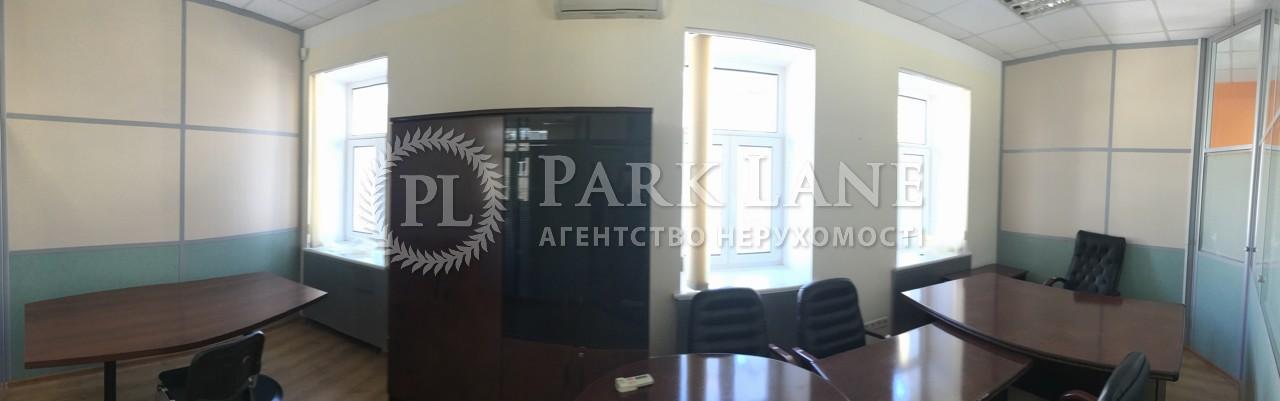 Офис, ул. Ярославов Вал, Киев, K-26076 - Фото 7
