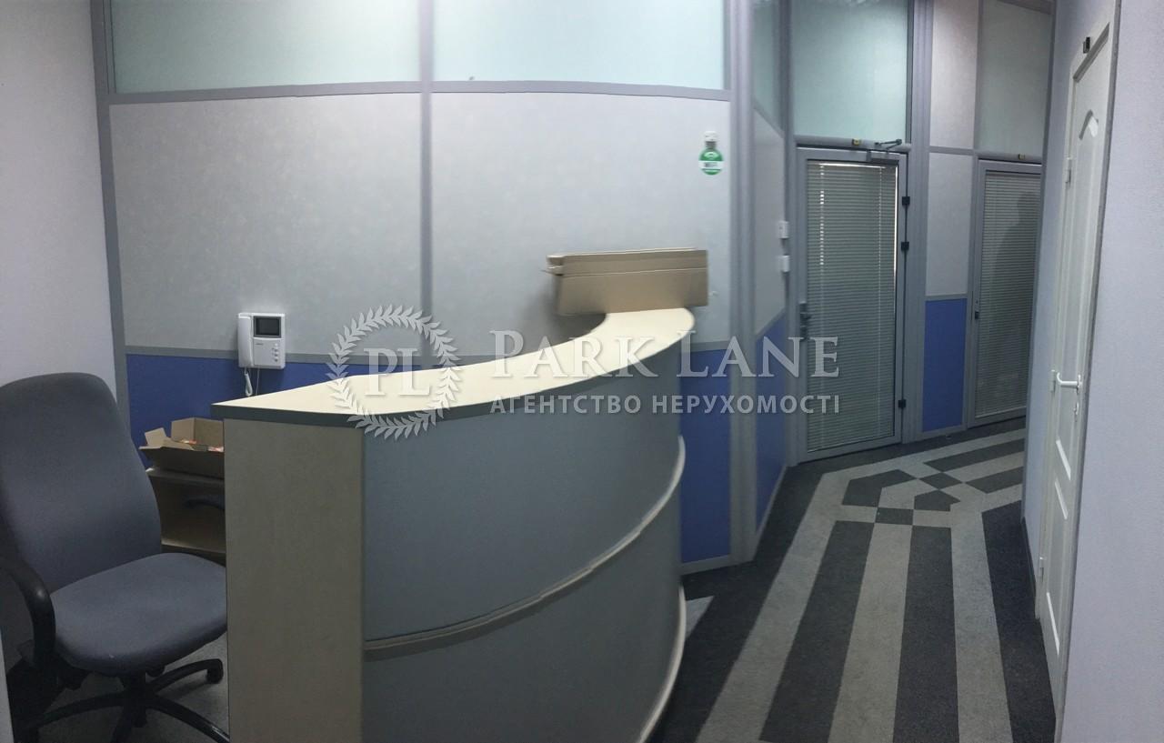 Офис, ул. Ярославов Вал, Киев, K-26076 - Фото 12
