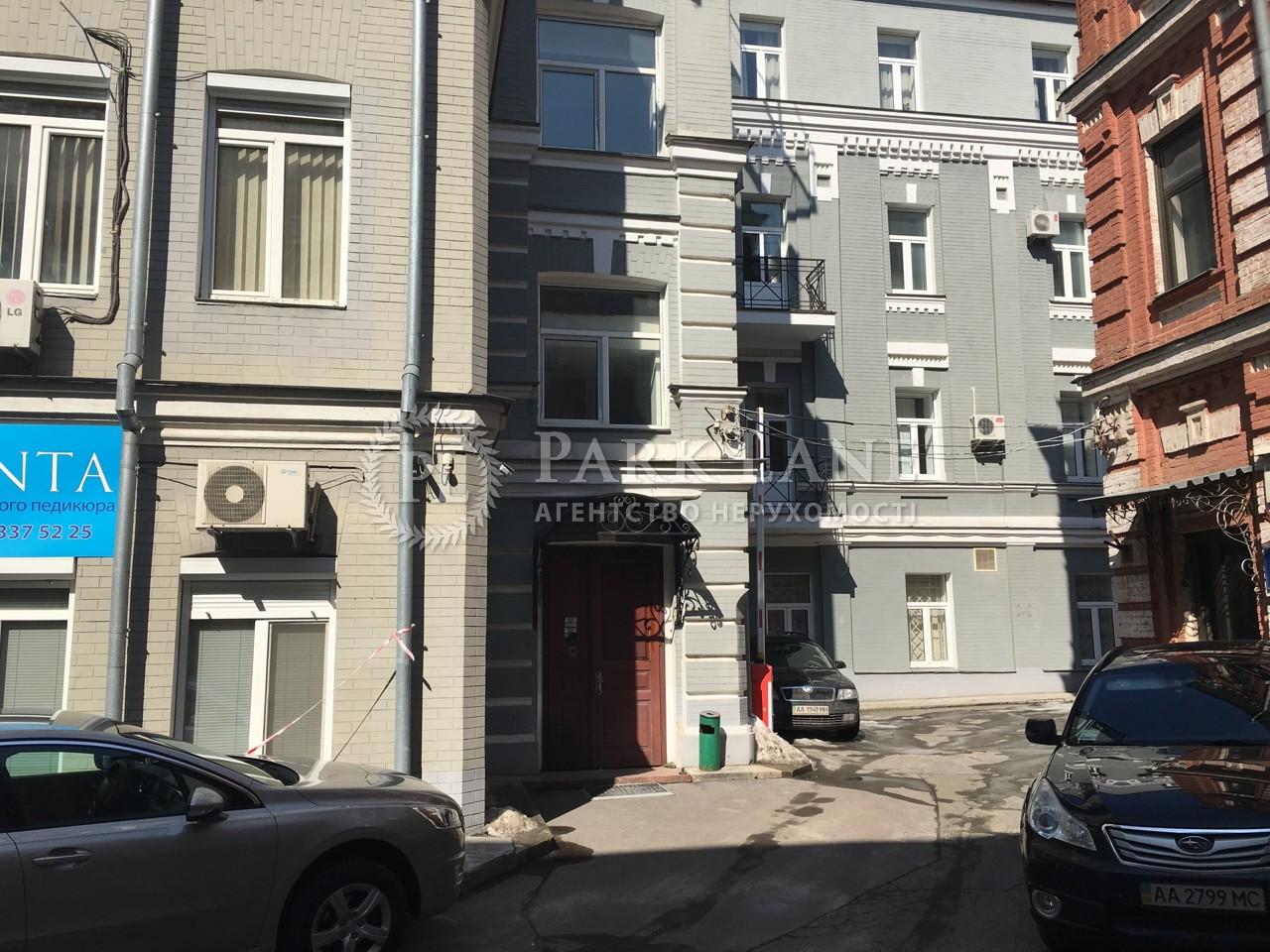Офис, ул. Ярославов Вал, Киев, K-26076 - Фото 14