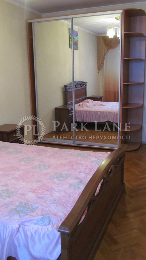 Квартира ул. Ахматовой, 39б, Киев, Z-72963 - Фото 7