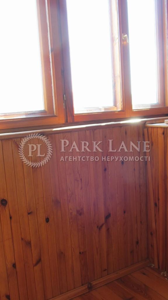 Квартира вул. Ахматової Анни, 39б, Київ, Z-72963 - Фото 15