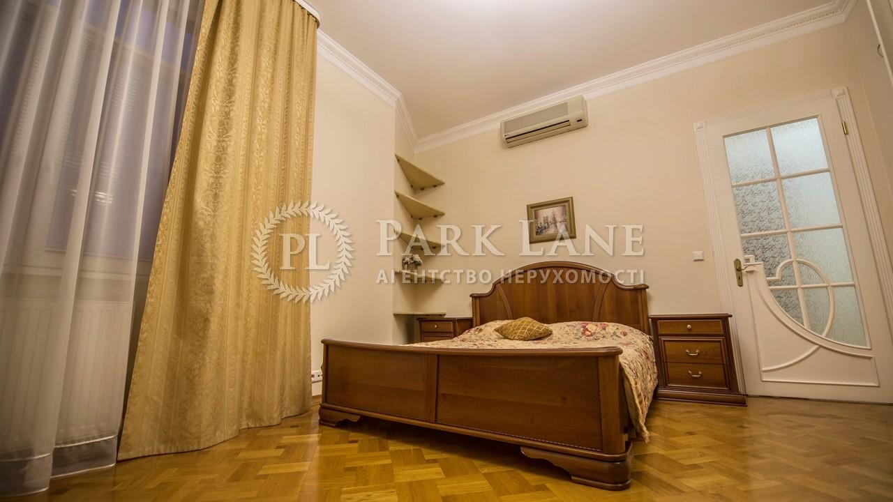 Квартира Леси Украинки бульв., 30б, Киев, Z-309732 - Фото 8