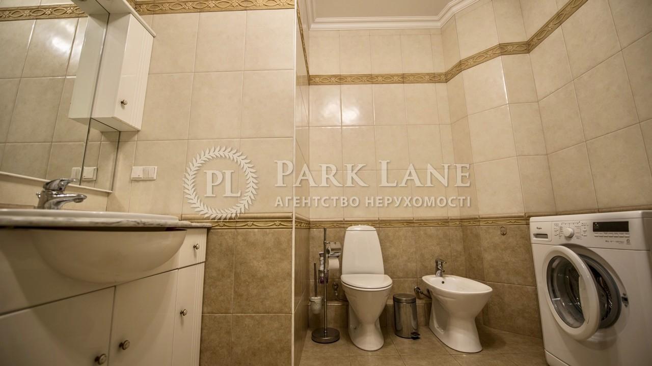 Квартира Леси Украинки бульв., 30б, Киев, Z-309732 - Фото 10