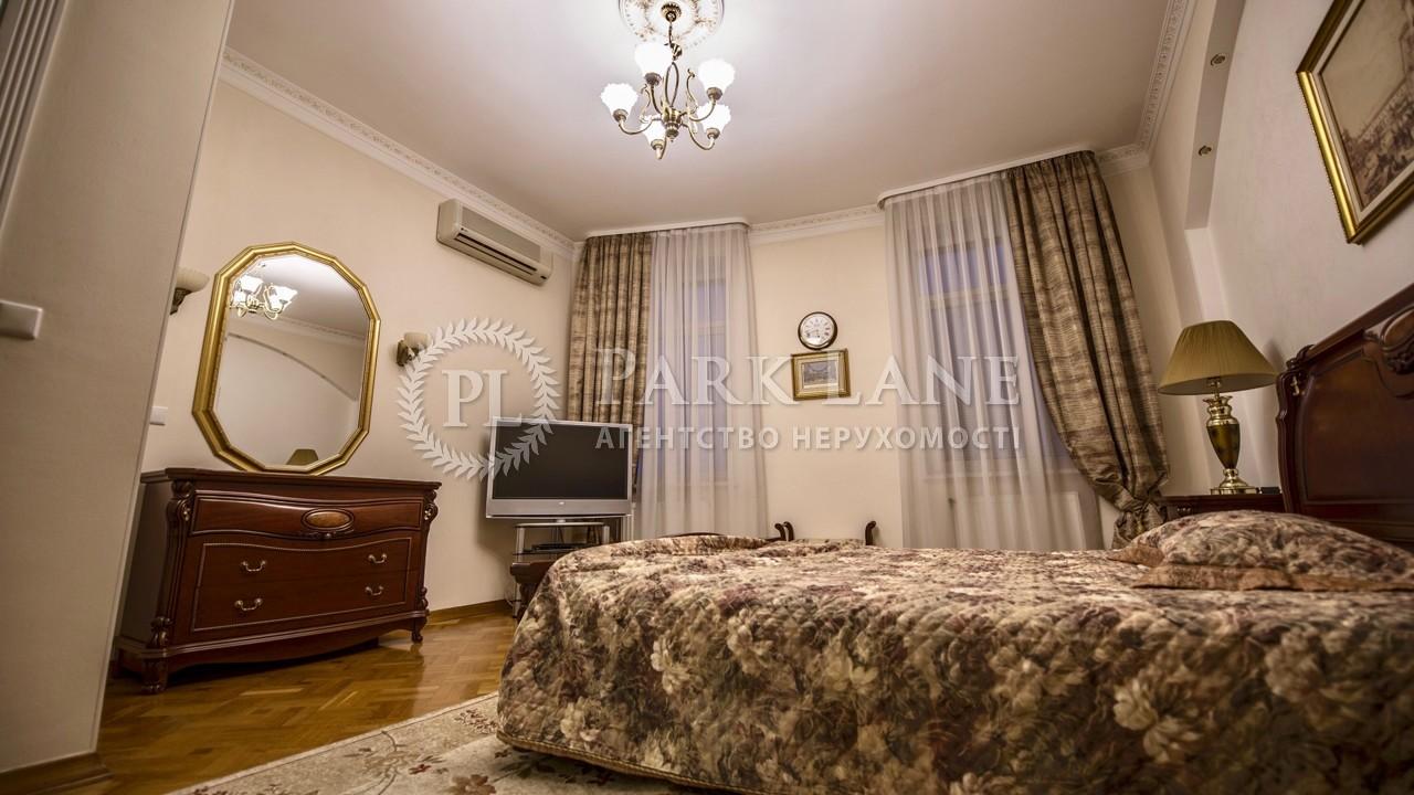 Квартира Леси Украинки бульв., 30б, Киев, Z-309732 - Фото 9